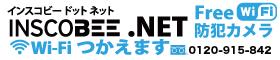 INSCOBEE.NET